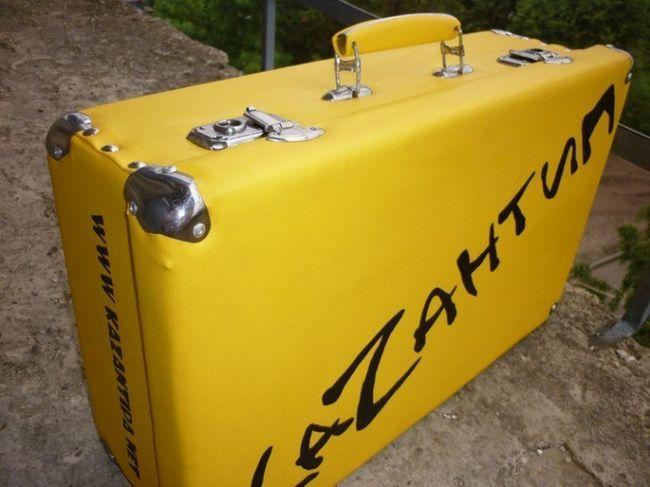 Для чего желтый чемоданчик на казантипе