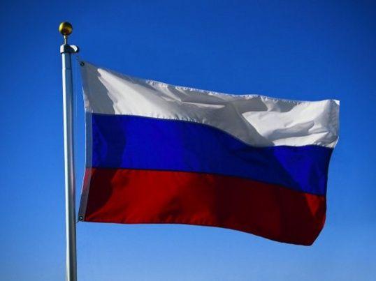 Флаг россии: история и символизм