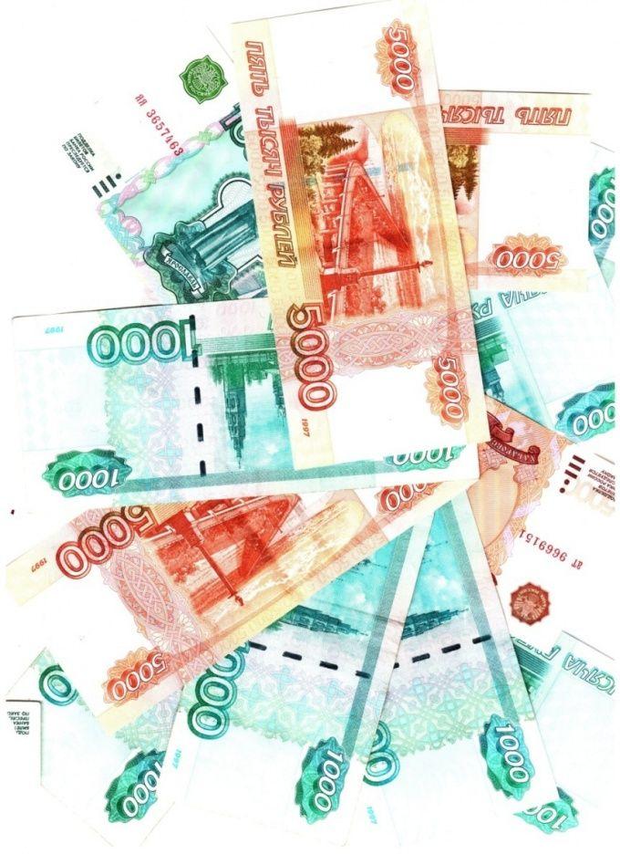Как брать деньги