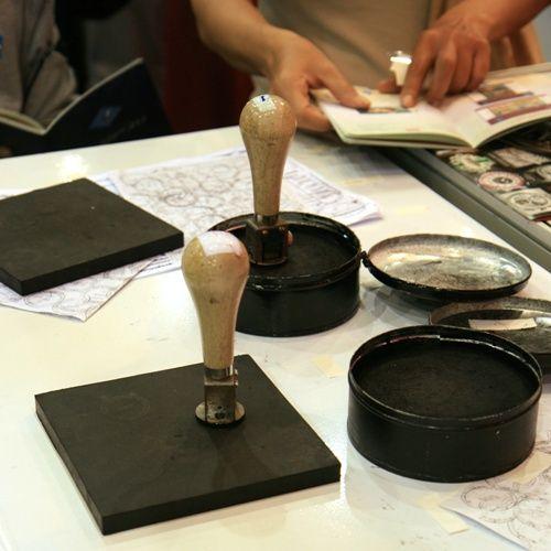 Как изготовить печать