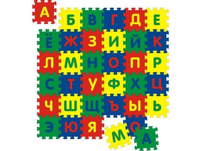 Как изменить цвет шрифта
