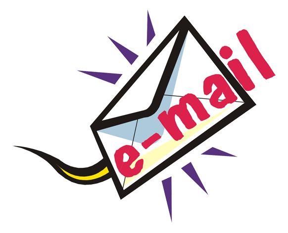 Как изменить электронный адрес