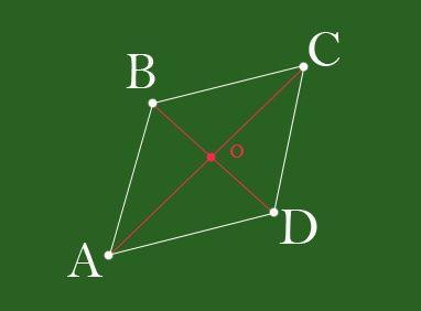 Как найти диагональ ромба