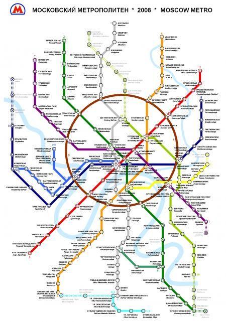 Как найти нужную станцию метро
