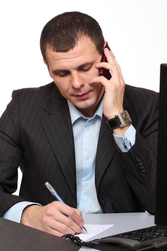 Как найти общий язык с начальником