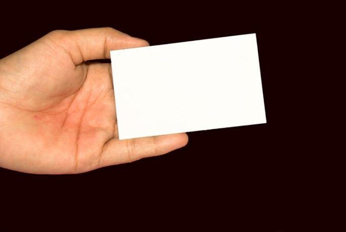 Как напечатать визитки
