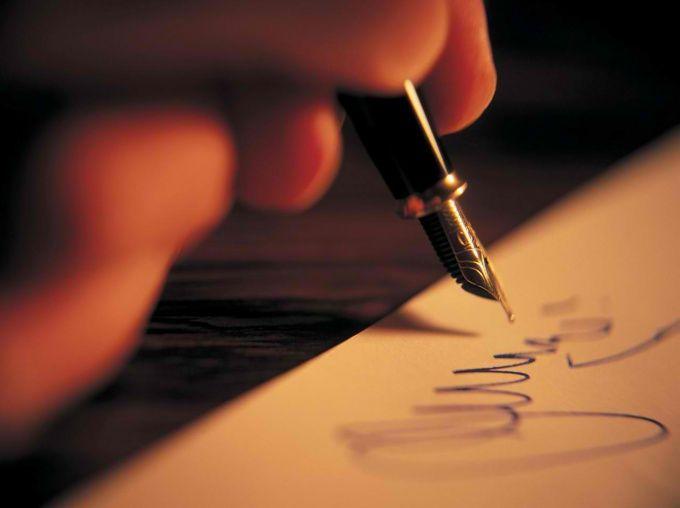 Как написать письмо губернатору
