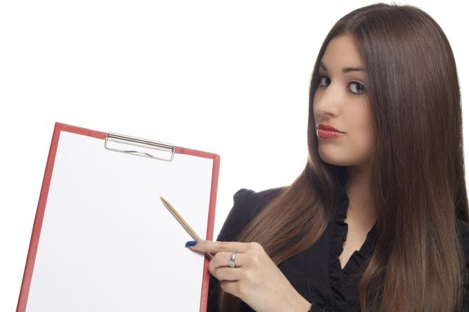 Как написать письмо в администрацию