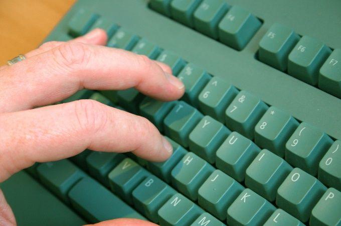Как написать письмо в организацию