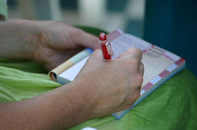 Как написать заявку