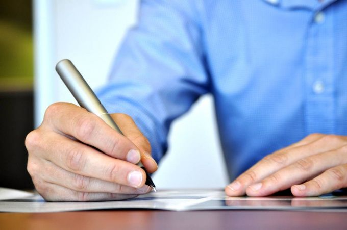Как написать заявление на работу
