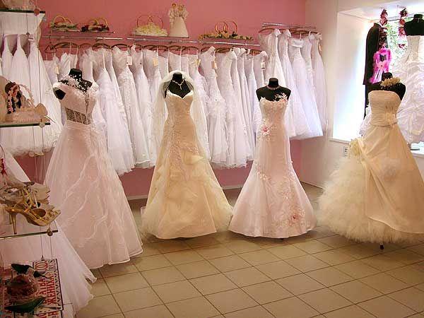 Как назвать свадебный салон