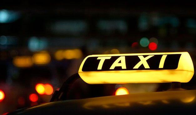 Как назвать такси