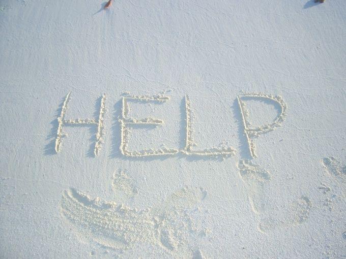 Как обращаться за помощью