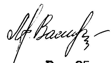 Как оформить свою подпись