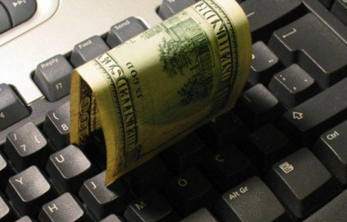 Как оплатить интернет-услуги