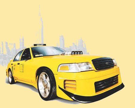 Как организовать службу такси