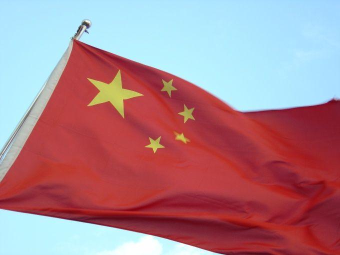Как отдохнуть в Китае
