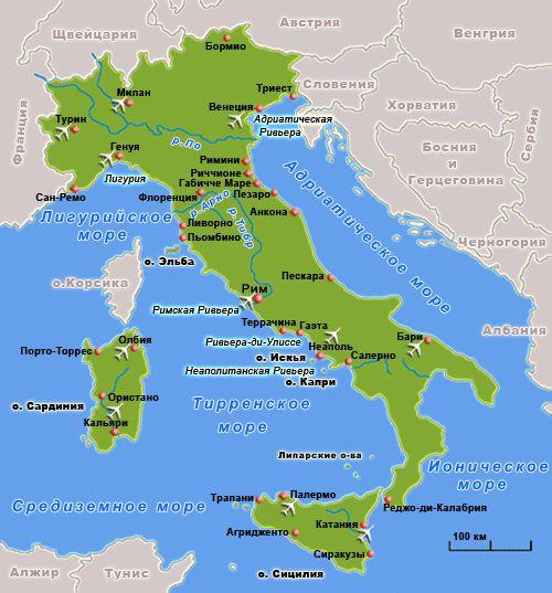 Как открыть визу в италию