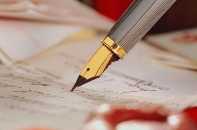При написании слов нужно быть внимательным к окончаниям