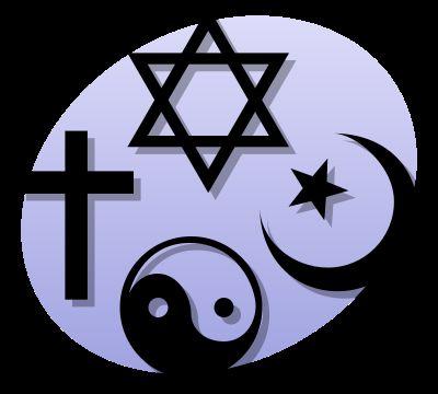 Как относиться к религии