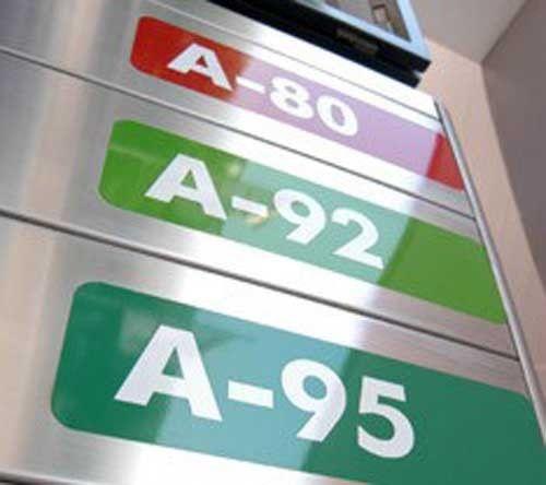 Как перевести литры бензина в тонну