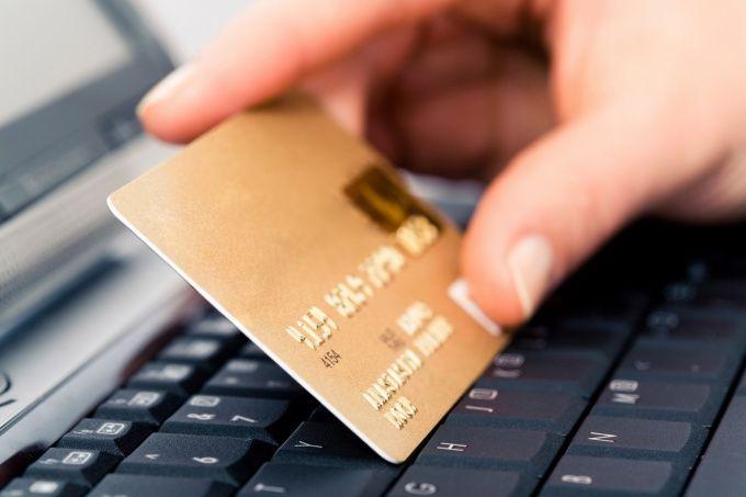 Как подключить интернет банк