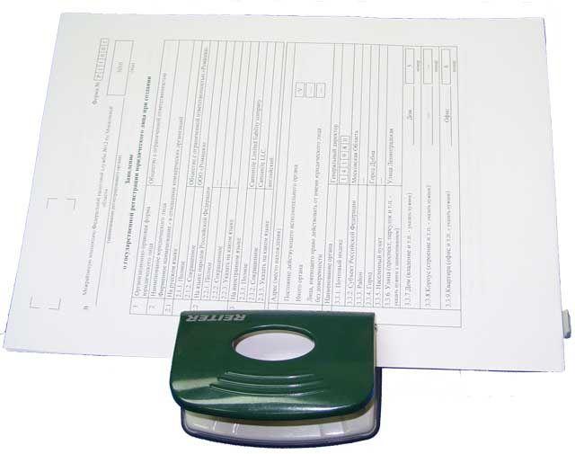 Как подшивать документы