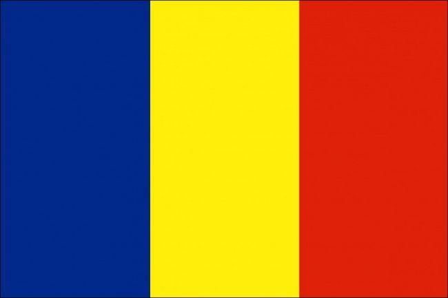 Как получить гражданство румынии