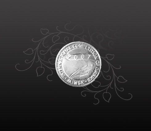 Как получить серебро