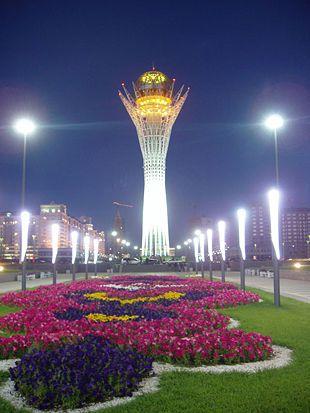 Как получить визу в казахстан