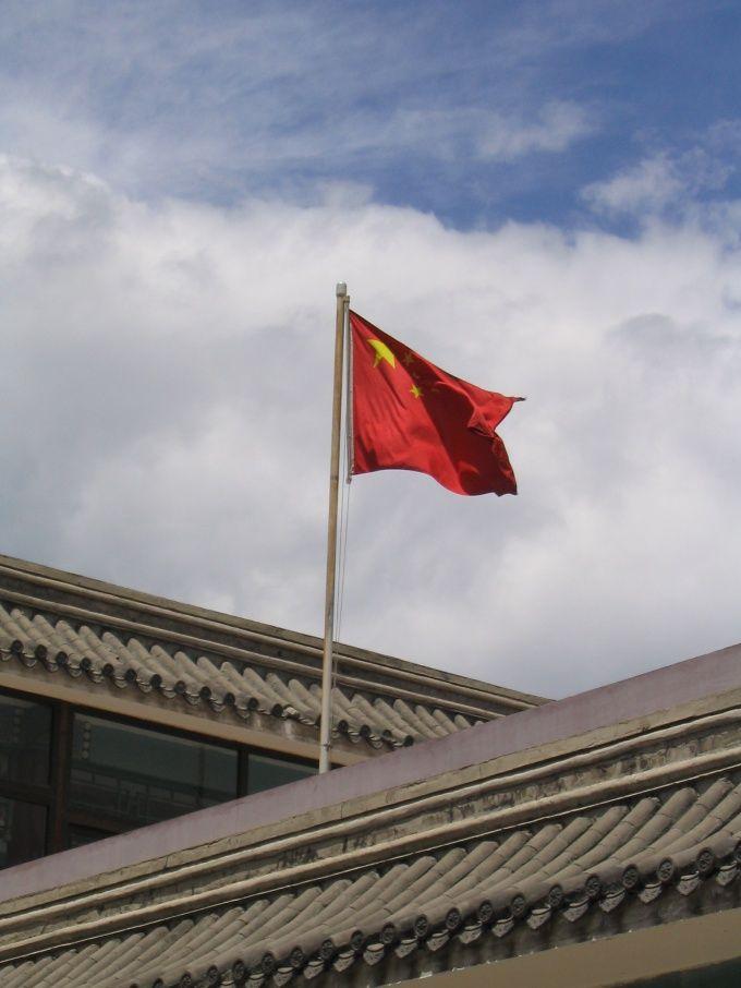 Как получить визу в китай