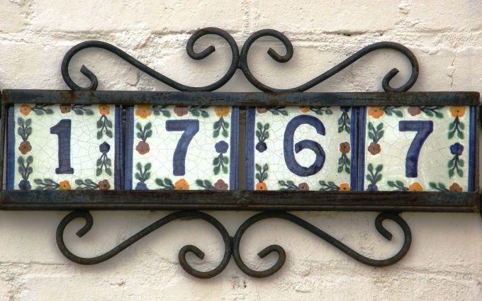 Как поменять физический адрес