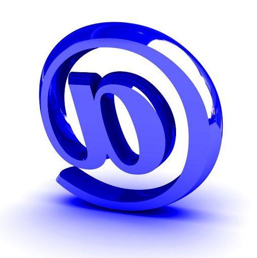 Как поменять почтовый ящик