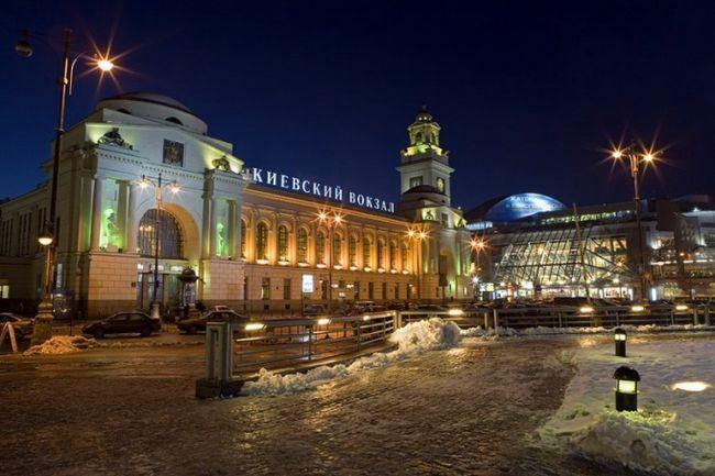 Как попасть на киевский вокзал
