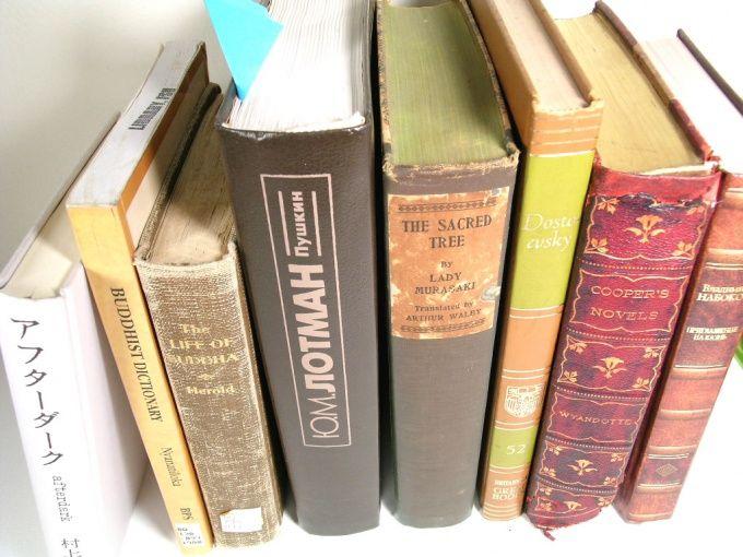 Как пополнить свой словарный запас