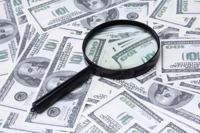 Как посчитать ндс с суммы денег