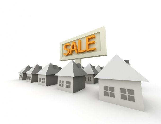 Как продать квартиру в ипотеку