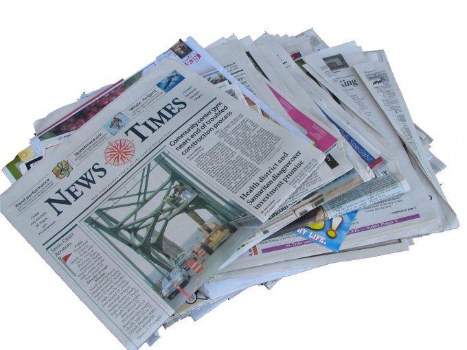 Как продавать газету