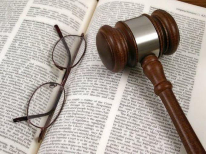 Как провести судебную экспертизу
