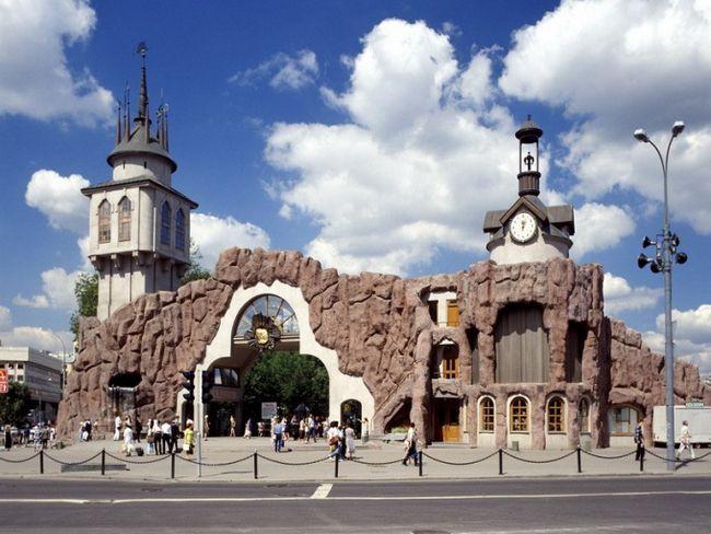 Как работает Московский зоопарк
