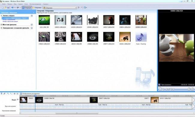 Как работать в Windows Movie maker