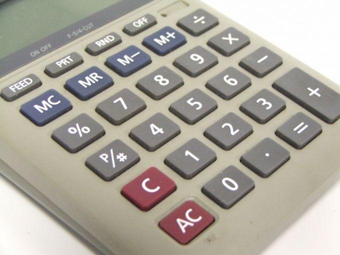 Как рассчитать ставку налога