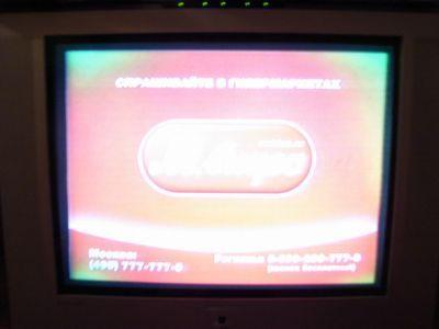 Как размагнитить кинескоп телевизора
