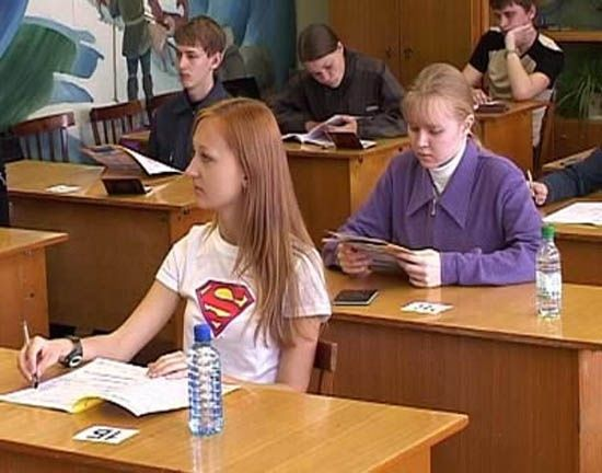 Подготовка к экзамену