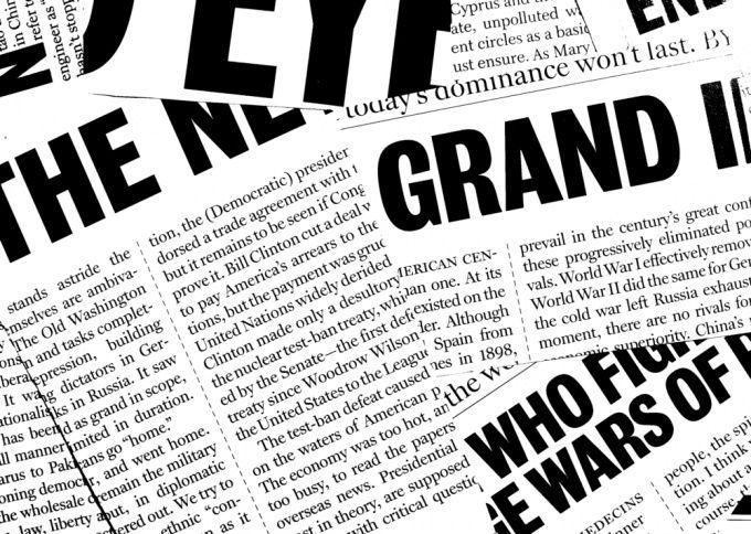 Как сделать газету