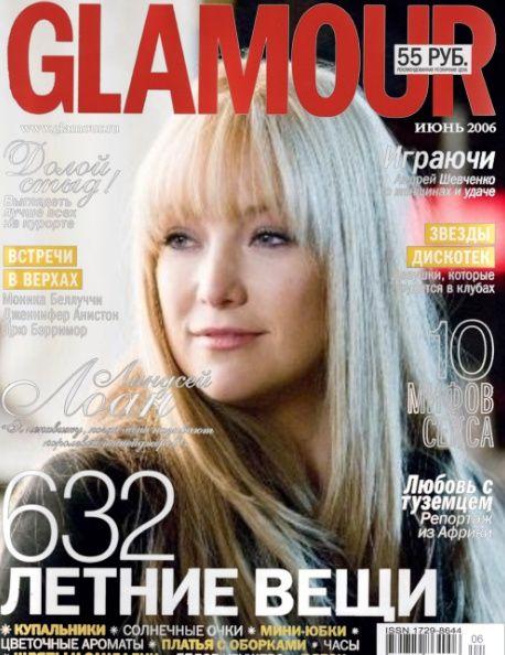 Позабавьтесь вместе со своими друзьями, поместив свою фотографию на обложку журнала