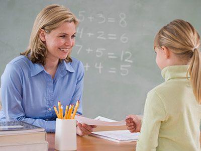 Как сформулировать цель урока