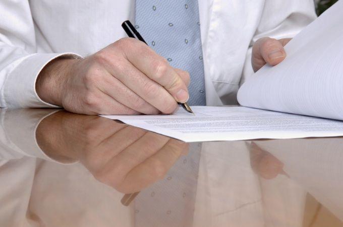 Как составить договор займа