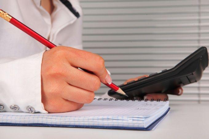 Как уплачивать страховые взносы
